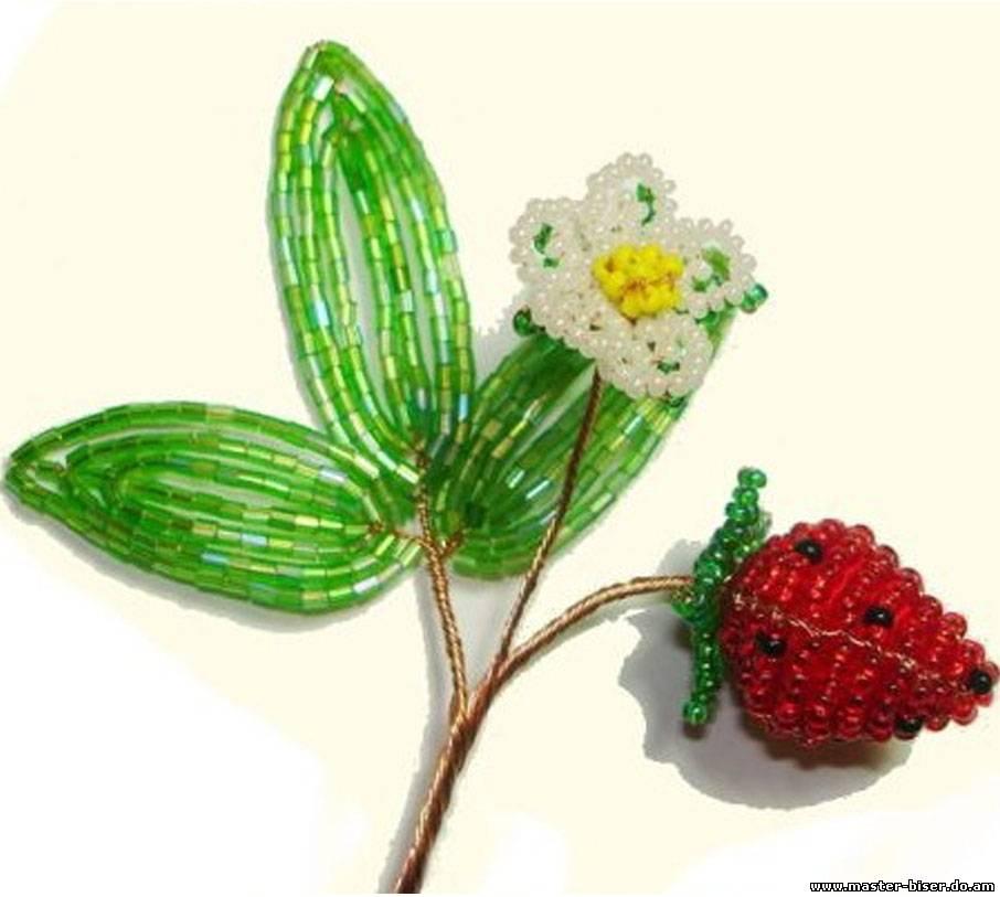 Схема плетения кустика клубники (земляники) из бисера своими руками. источник.